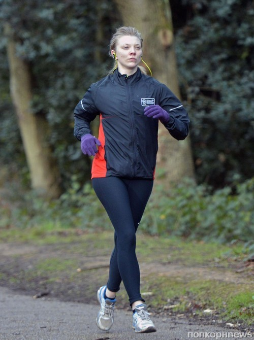 Натали Дормер вышла на пробежку