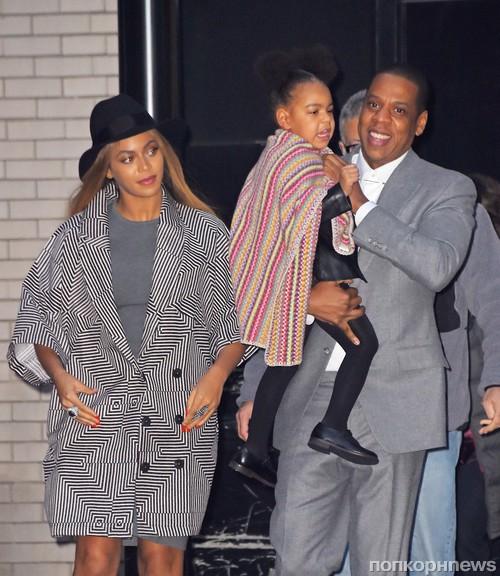 Бейонсе, Jay Z и Блу Иви