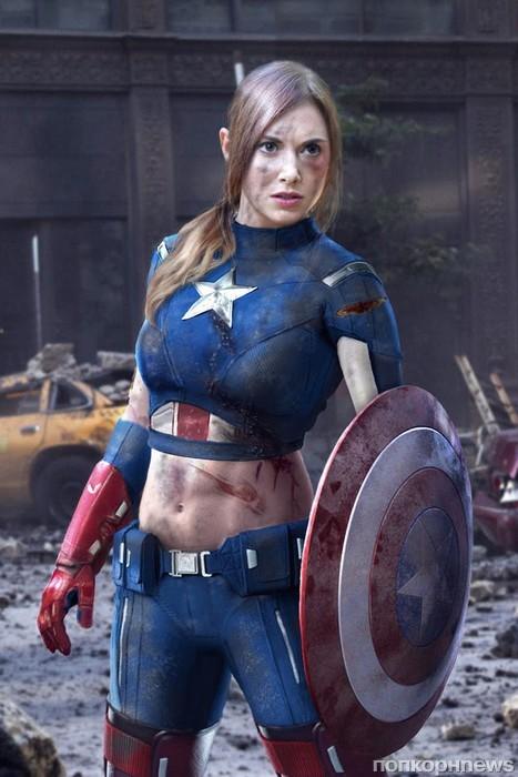 Элисон Бри – Капитан Америка (отдайте этот костюм Крису Эвансу, пожалуйста, да, прямо этот)