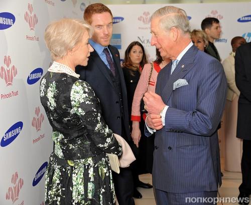 Хелен Миррен и принц Чарльз