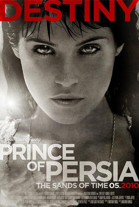 принцесса Тамина