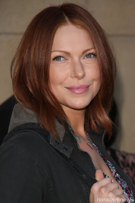 Лора Припон