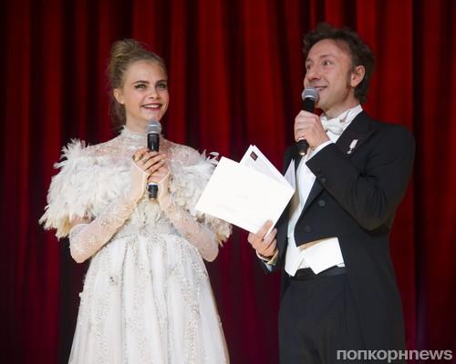 Кара Делевинь