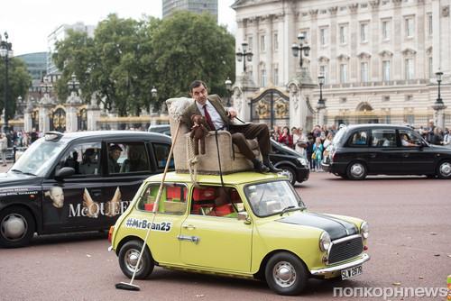 Мистер Бин отмечает свое 25-летние в центре Лондона