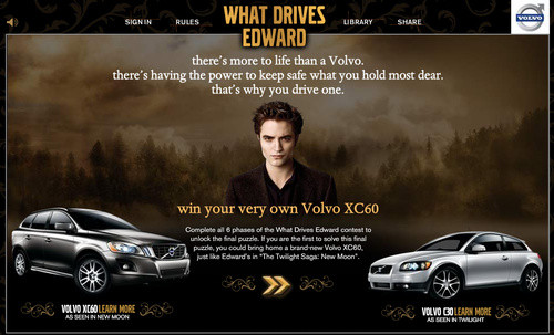 машина Эдварда Volvo
