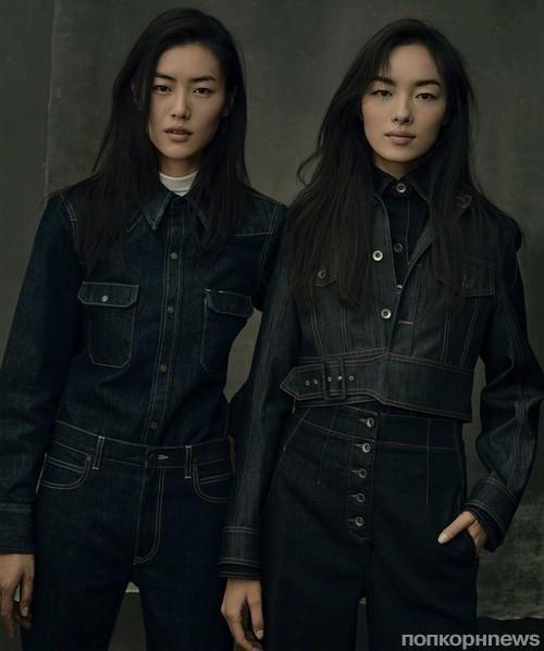 Лю Вэнь и Фей Фей Сун