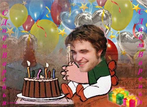 Как поздравить актера с днём рождения