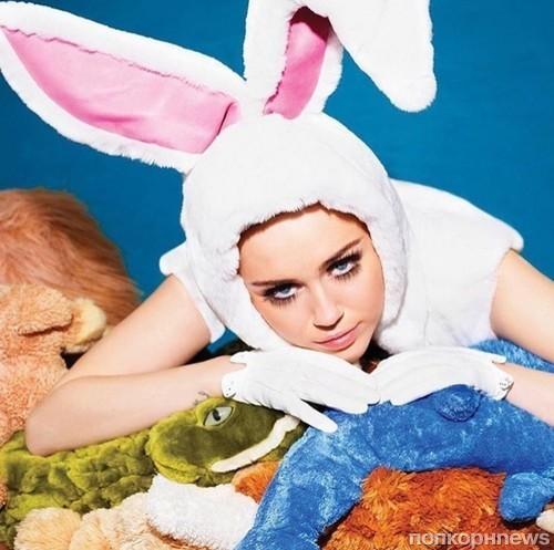 Майли Сайрус сама стала пасхальным кроликом