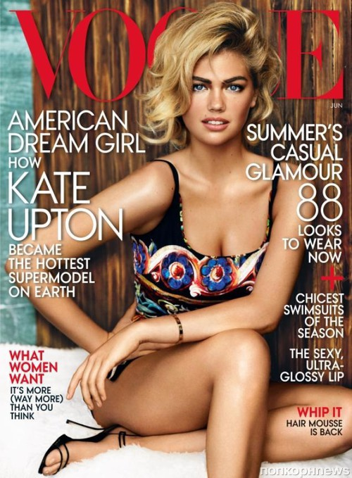 Кейт Аптон для Vogue