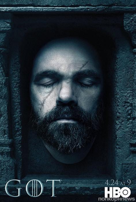 Игра престолов 6 сезон 10 серия смотреть онлайн