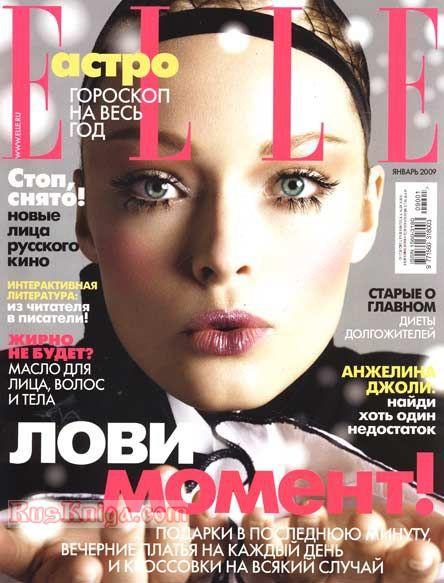русский Elle
