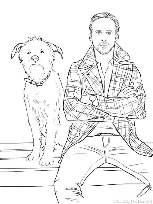 Check-out-a-ryan-gosling-coloring-book-vulture