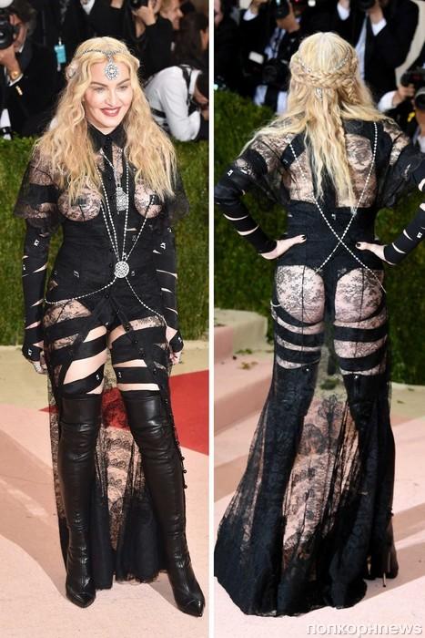 Мадонна в 2016