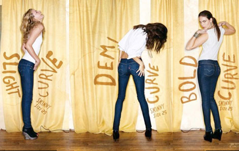 Фото девушка с классной попой в джинсах фото 30-583