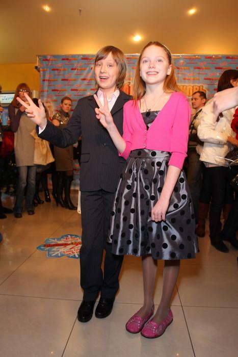 Алина Булынко и Денис Парамонов
