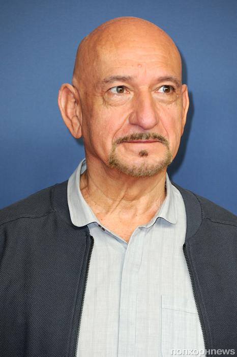 Бен Кингсли