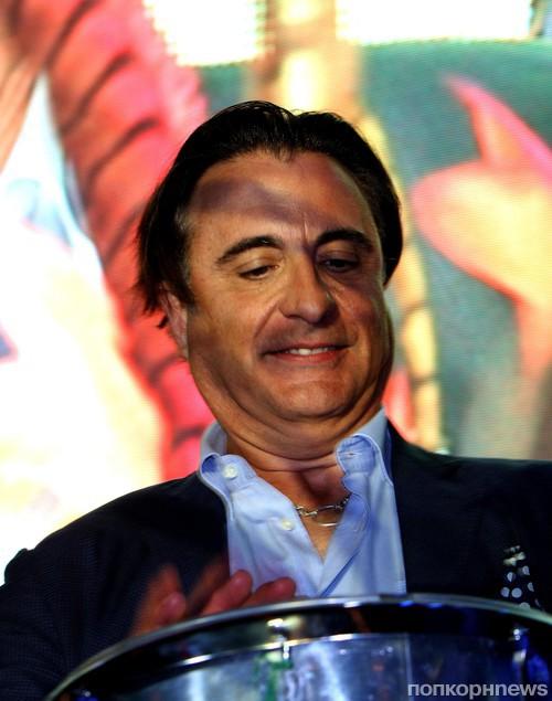 Энди Гарсиа