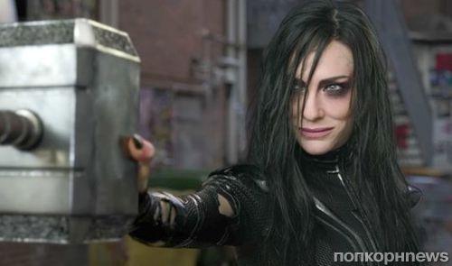 Кейт Бланшетт в образе Хелы стала героиней нового видео о «Тор: Рагнарек»