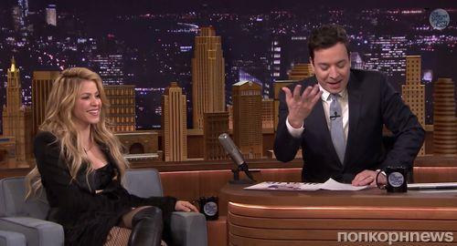 Шакира на шоу Джимми Фэллона