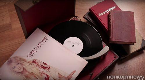 Новая песня Кэрри Андервуд - Renegade Runaway