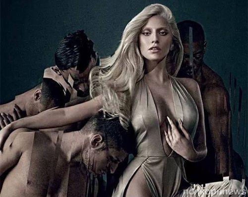 Первый взгляд на Lady GaGa в рекламной кампании аромата Eau de Gaga