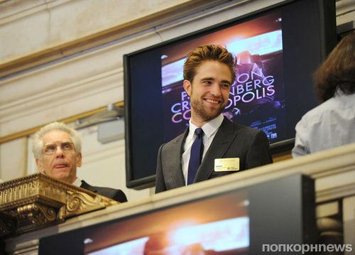 Роберт Паттинсон открыл Нью-Йоркскую фондовую биржу