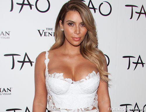 Ким Кардашян: «Вернувшись из роддома, я первым делом посмотрела на свою вагину»