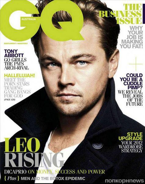 Леонардо ДиКаприо в журнале GQ Австралия. Февраль / март 2012