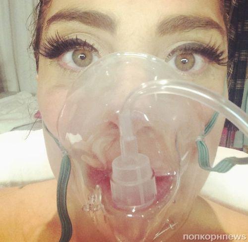 Lady GaGa попала в больницу после концерта