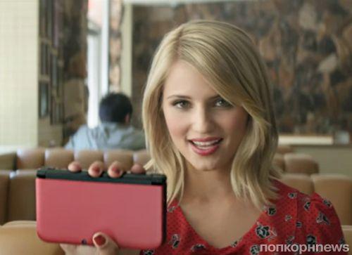Дианна Агрон в рекламной кампании игровой системы Nintendo 3DS