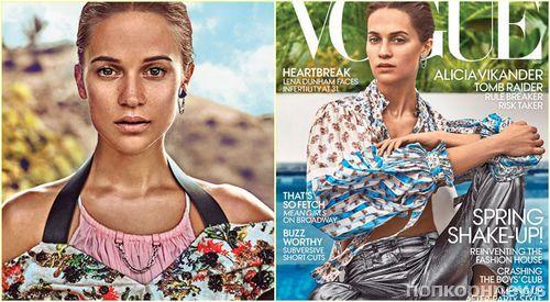 Как не надо пользоваться Фотошопом: фотосессия  Алисии Викандер для Vogue