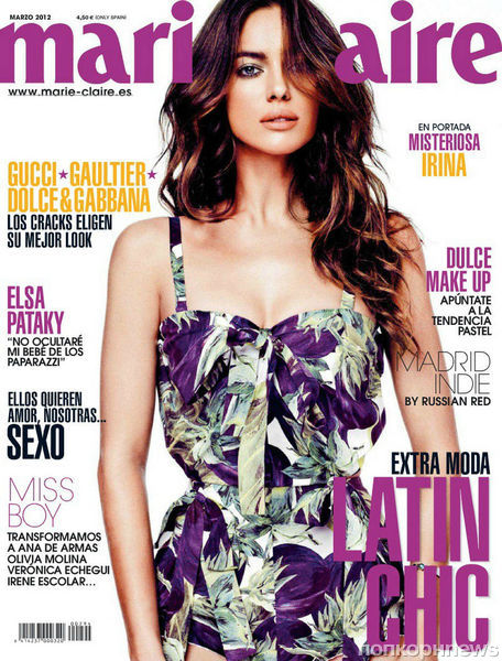 ����� ���� � ������� Marie Claire �������. ���� 2012