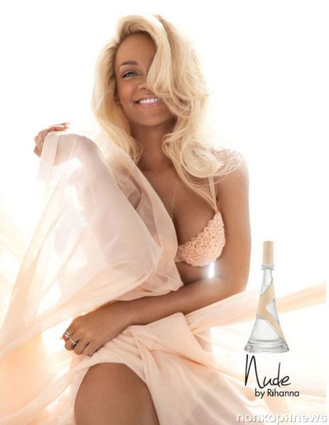 Рианна в рекламной кампании своего аромата Nude: первый взгляд