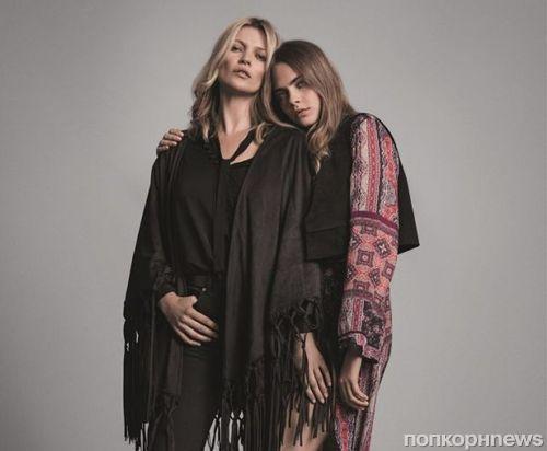 Кейт Мосс и Кара Делевинь снялись в новой рекламной кампании  Mango