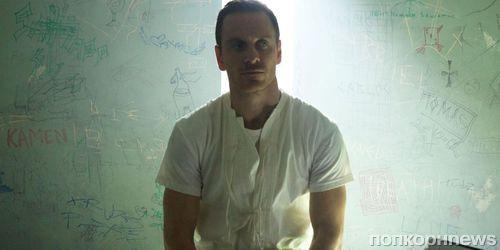 Майкл Фассбендер в новом трейлере «Кредо убийцы»