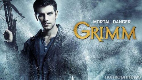 Объявлена дата выхода 6 сезона сериала «Гримм»