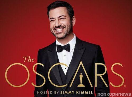 Следи за «Оскаром» 2017 вместе с Попкорнnews!