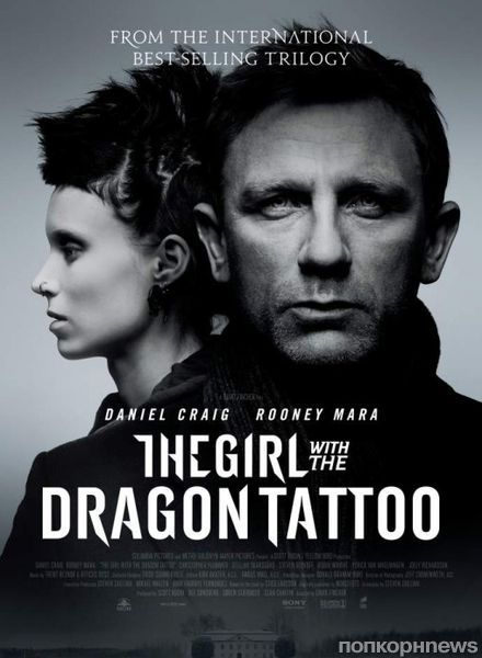 """Расширенный трейлер фильма """"Девушка с татуировкой дракона"""""""