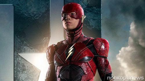 Студия Warner Bros не будет снимать фильм про Флэша в случае провала «Лиги справедливости»