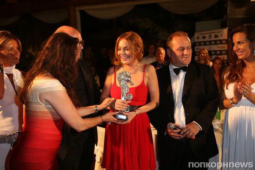 Линдси Лохан получила награду на кинофестивале острова Искья