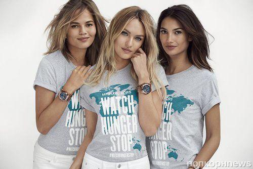 Рекламная кампания Michael Kors против голода