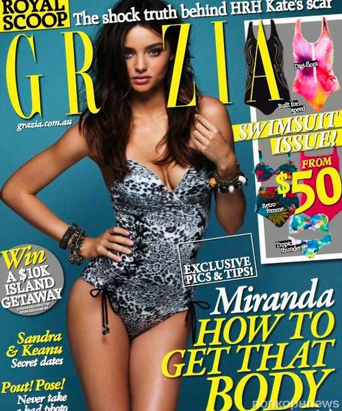 Миранда Керр в журнале Grazia. Декабрь 2011