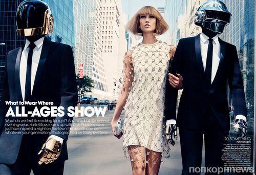 Карли Клосс и Daft Punk в журнале Vogue. Август 2013