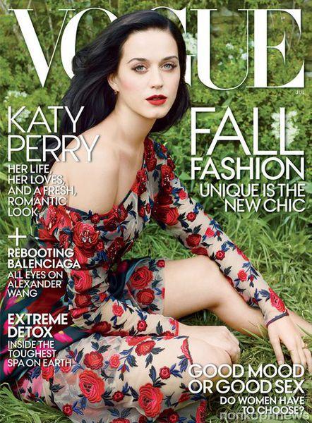 Кэти Перри в журнале Vogue. США. Июль 2013