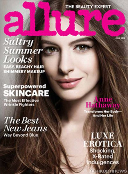 Энн Хэтэуэй в журнале Allure. Июль 2012