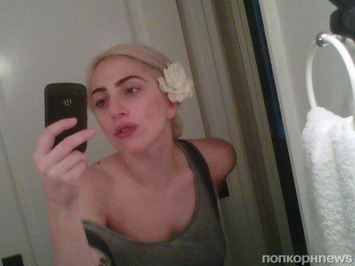 Естественная Lady Gaga