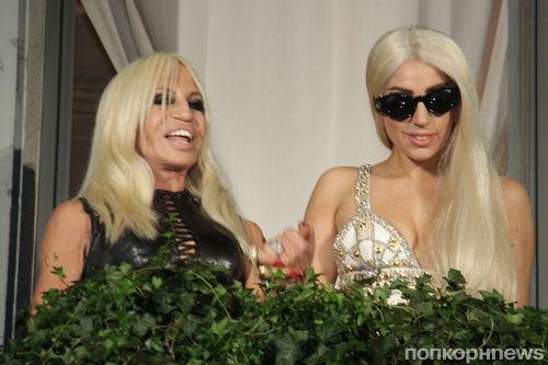 Донателла Версаче поблагодарила Lady GaGa за песню в свою честь