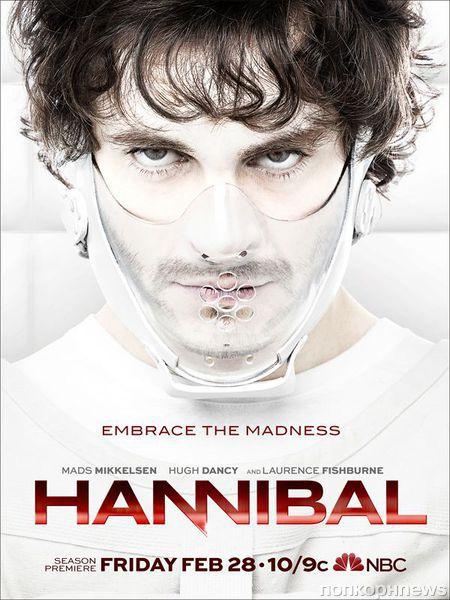 Постер нового сезона сериала «Ганнибал»