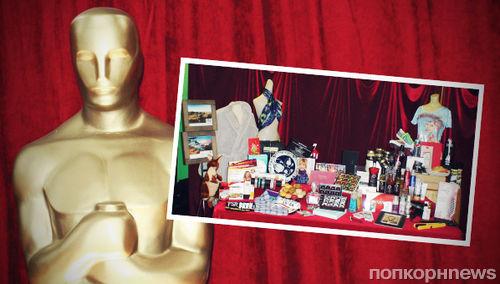 Награда Оскар 2017 решила сэкономить наподарках номинантам