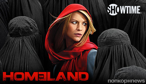 5 сезон сериала «Родина»: ИГИЛ, Сноуден, кибертерроризм и... Путин?